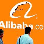 阿里巴巴 IPO 鎖定 19 日,估值創新高,最大股東不套現