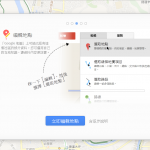 Google Map Maker-manual