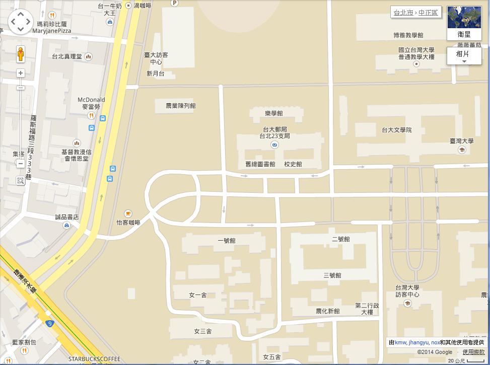 Google Map Maker-national-taiwan-university
