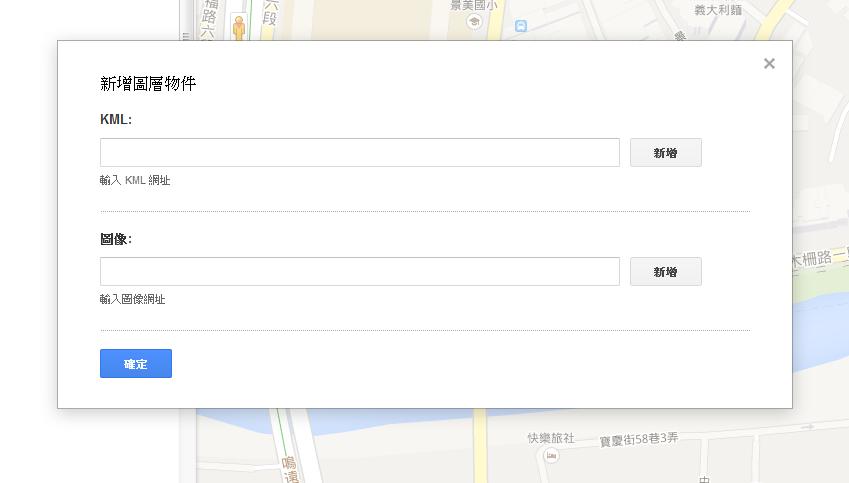 Google Map Maker-overlayer