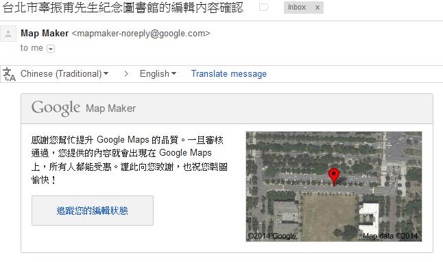 Google-Map-NTU-Memorial-Library