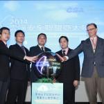 雲端未來的商機與資安防護 第二屆雲端安全聯盟亞太年會於台北隆重登場