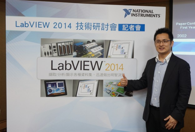 NI-labview-2014