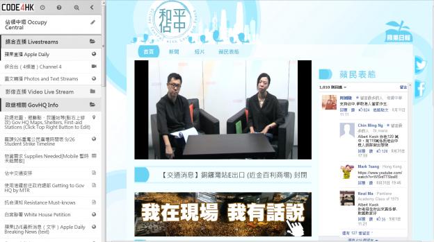 Occupy Central -hackfoldr