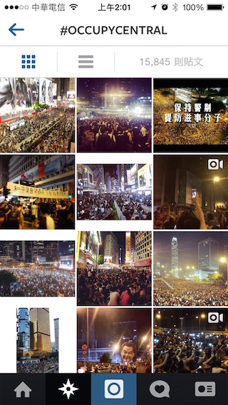 Occupy-Central_3