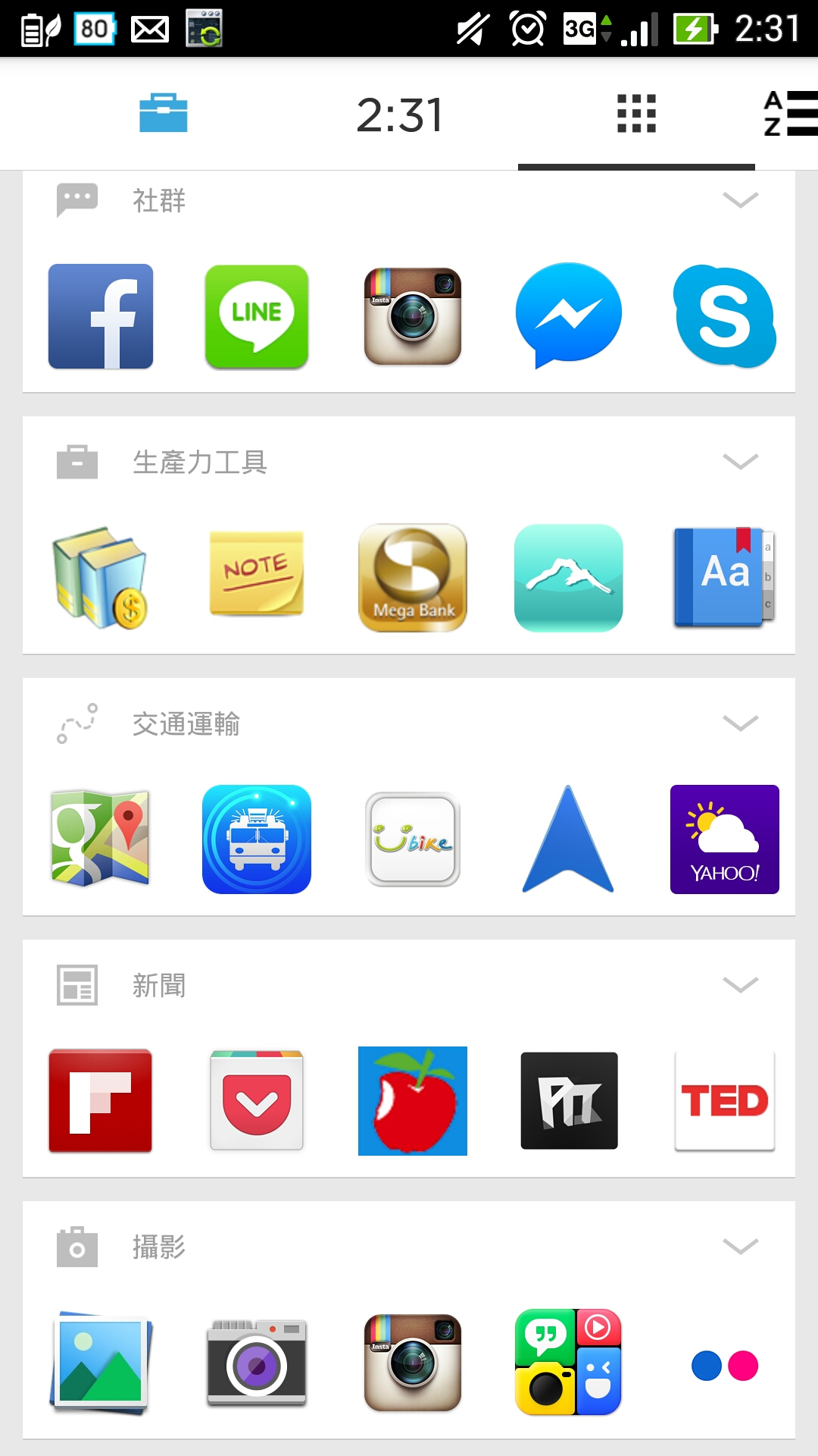 Screenshot_2014-09-24-14-31-58