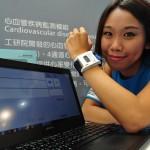 技術交易展 工研院發表 25 項「行動智慧生活」技術