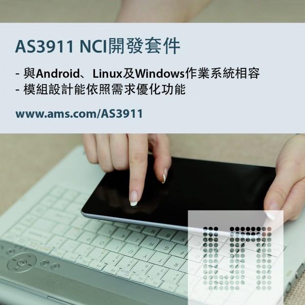 ams_PP_AS3911_2014_Taiwan_4c