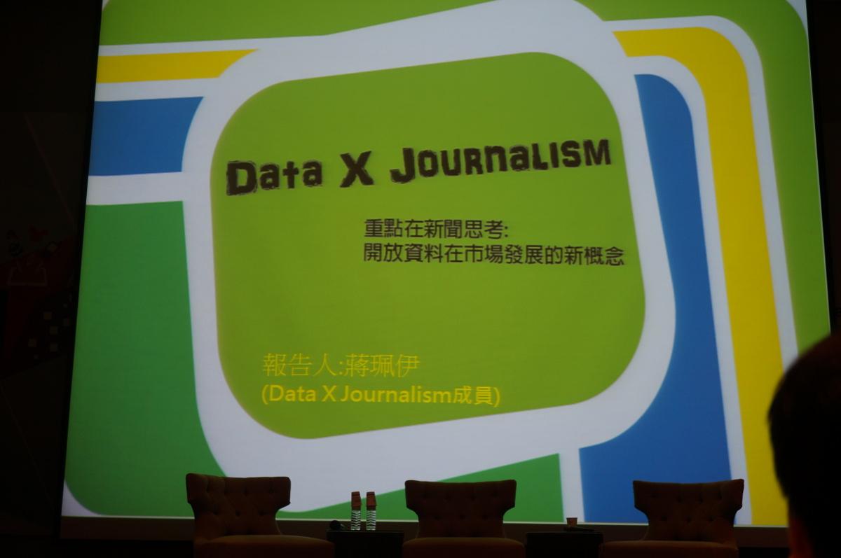 data-x-journalism