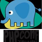 PHPConf Taiwan 2014 年度盛會: 10 月 18 日群雄再聚