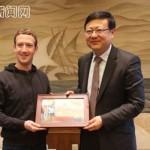 Facebook 中國新動作:祖克柏到訪清華大學,同時啟動在華招聘