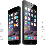 iPhone 6 中國首日預售量超過 2,000 萬台