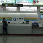 中華電信參與籌建新橫太平洋海纜(NCP)