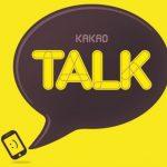 南韓監察院嚴懲網路名譽損毀、監控通訊軟體,部分 KakaoTalk 用戶逃向 Telegram