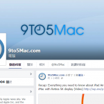 讓蘋果頭痛的爆料網站 9to5 的故事