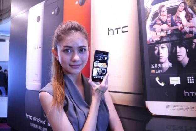 HTC-624x417