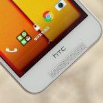 帶領智慧型手機產品相關部門,HTC 宣布將由陳文俊擔任營運長一職