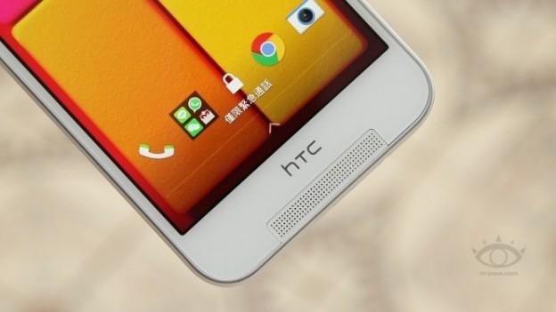 HTC-Butterfly-2-4-665x375