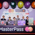 卡位物聯網商機,MasterPass 讓你網購不用打卡號