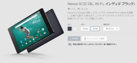 Nexus96-480x222