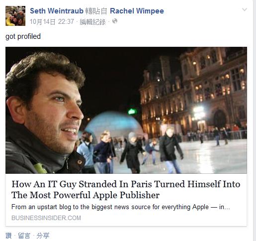 Seth Weintraub