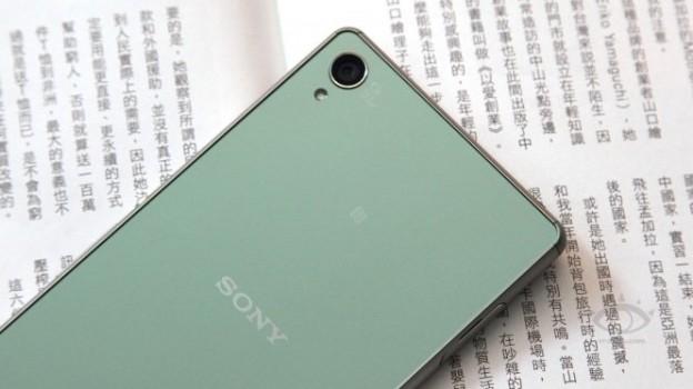 Sony-Xperia-Z3-vr-zone
