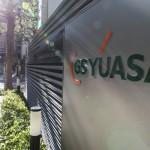 鋰電池銷售呈爆炸性增長!GS Yuasa 營益倍增、純益飆新高