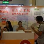 奈米推動 12 年:台灣奈米科技展上的奈米教育、廠商,計畫結果