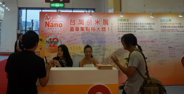 nano-tech-show-girl