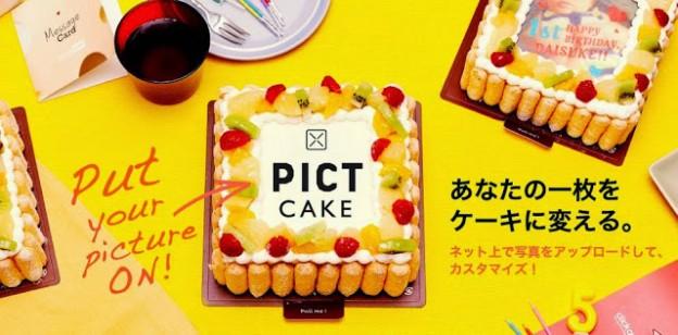 pictcake