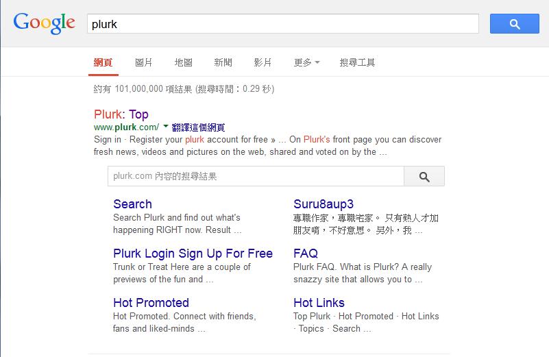 plurk - Google search