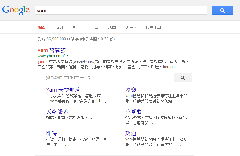 yam - Google search