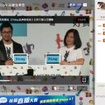 遠傳新品牌「friDay 購物」發表會,結合 LIVEhouse.in 大玩直播秀
