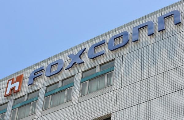 TAIWAN-CHINA-TECHNOLOGY-FOXCONN-LABOUR