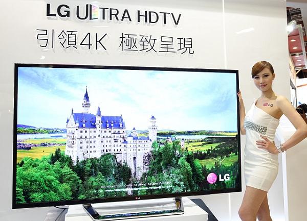 20130830-lg-ultra-hd-tv_2
