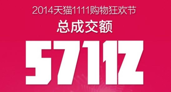 20141112102548