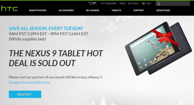 HTC Hot Deals   HTC United States