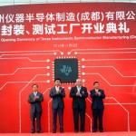 德州儀器將於中國成都設立 12 吋晶圓凸點加工廠
