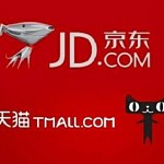 中國網購貓狗大戰:「雙十一」被淘寶註冊成商標,其它網站傻眼