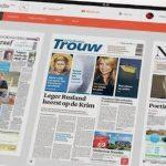 單篇新聞付費平台歐洲萌芽,你願意為好新聞買單嗎?