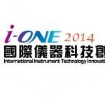 第 6 屆 i-ONE 國際儀器科技創新獎「蘭陽女中及台灣大學」獲得首獎