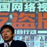 首屆網路大會登場 中國:打造全球網路監管系統