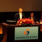 台灣老企業家不交棒?馬雲:年輕人來中國,我來幫!