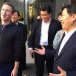 中國「網路封鎖管理處」高層探訪矽谷,Facebook 入華在望?