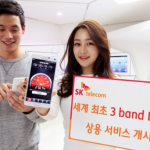 南韓 LTE-A 網路商用,比現有 4G 快 4 倍