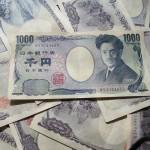 日圓貶、航空股帶漲,日經 225 指數創逾 7 年新高