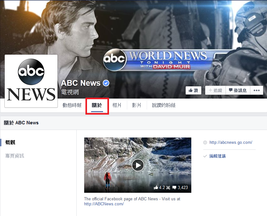 ABC-News-facebook-video-about2