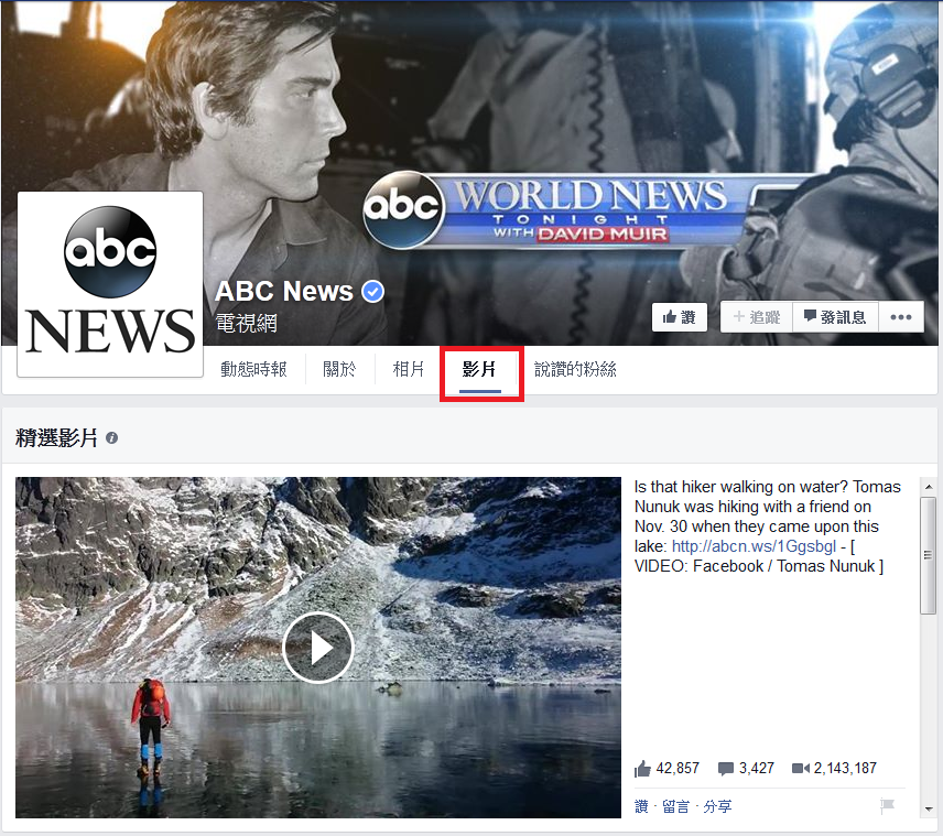 ABC-News-facebook-video-features1