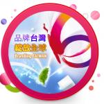 台灣品牌價值 20 強 前五名科技類即占四席次