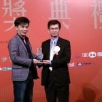 2014 行銷傳播傑出貢獻獎 Vpon 行動行銷領域奪雙獎